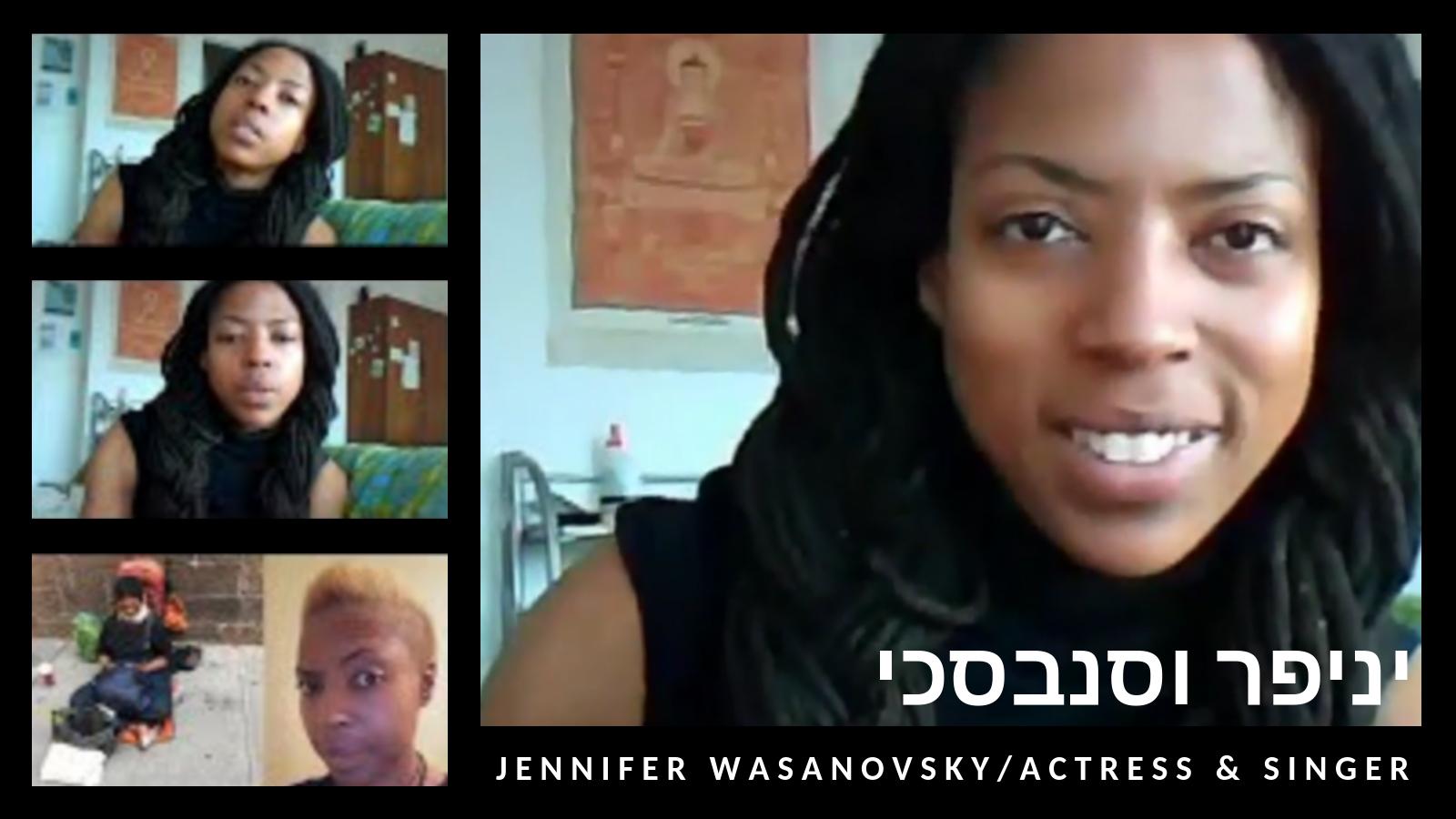 Jennifer Wasanovsky